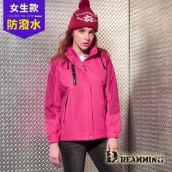 Dreamming 仕女複合保暖厚刷毛連帽鋪棉風衣外套(桃紅)