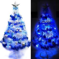 【摩達客】台灣製7呎/7尺(210cm)豪華版夢幻白色聖誕樹(銀藍系配件組)+100燈LED燈藍白光2串(附IC控制器)