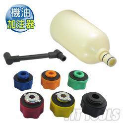 【良匠工具】機油加注器/加油器附延長接桿 強化塑膠 台灣製造 有保固