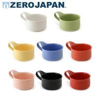 ZERO JAPAN造型湯杯280cc  多色可選