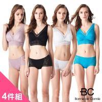 4件組 法國BC_百萬手工蕾絲專利無鋼圈內衣