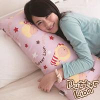 【奶油獅】正版授權 台灣製造-搖滾星星可拆洗長型抱枕-淡紫(一入)