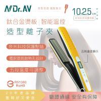 Dr.AV ShowGilr 鈦合金燙板蒸氣智能溫控造型離子夾 HS-715J