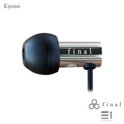 Final Audio E3000 Audio Design耳道式耳機 輕巧外型 配戴舒適 日本2017VGP金賞