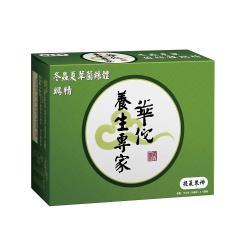 華佗冬蟲夏草雞精70g-60入(正常品)+12入(贈罐)