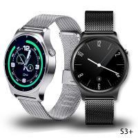 SAMGO 經典米蘭尼斯金屬鍊帶心率通話手錶S3+