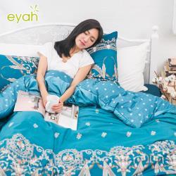 eyah宜雅 全程台灣製100%頂級精梳棉單人床包二件組-法國洛可可的浪漫-藍