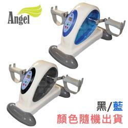 [ES藍天使] 動能有氧健身車 電動腳踏器 KM-300