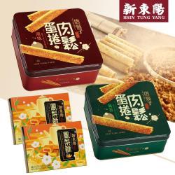 【新東陽】人氣肉鬆蛋捲禮盒*2盒+鳳梨酥*2盒_(共4盒)