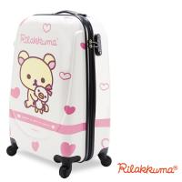 【Rilakkuma拉拉熊】夢幻樂園 20吋PC超輕量硬殼行李箱(粉)