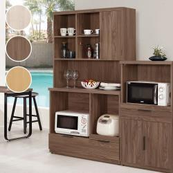 Boden-諾文3.3尺餐櫃/電器收納櫃(上座+下座)(三色可選)