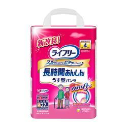 來復易 防漏安心復健褲(S)(22片 x 4包/箱)
