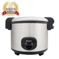 尚朋堂 40人份煮飯鍋SC-7200