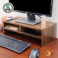 BuyJM 工業風低甲醛防潑水雙層螢幕架/桌上架/置物架