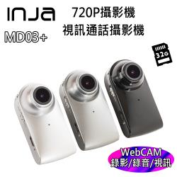 【INJA】 MD03 Plus 720P低照度運動攝影機 錄影 值勤錄影 【送32G+OTG線】