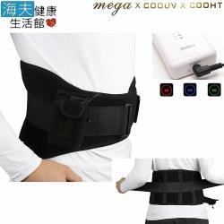 海夫 MEGA COOHT 隨身型 熱敷 加強型護腰HT-H007