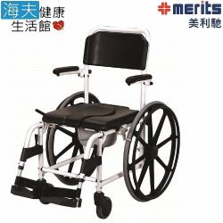 海夫 國睦 美利馳 手動輪椅 Merits 多功能 三合一C200