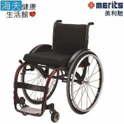 海夫 國睦 美利馳 歐洲款 高活動型 輪椅L811E