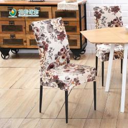 格藍傢飾-滿堂花彩餐椅套6入(二色任選)
