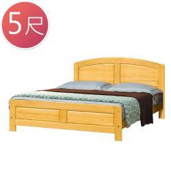 Boden-柏菲5尺簡約雙人床架(不含床墊)