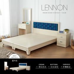 H&D 藍儂田園風海洋風情雙人床組4件式(床頭+床底+二抽櫃+化妝台)