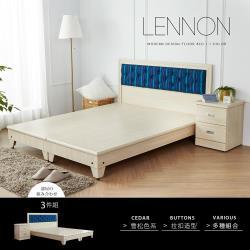 H&D 藍儂田園風海洋風情雙人床組3件式(床頭+床底+床頭櫃)