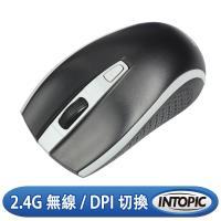 INTOPIC 廣鼎 2.4GHz飛碟無線光學鼠(MSW-721)