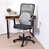 凱堡 Aniki全網高背T字型扶手辦公椅電腦椅送網腰腰靠