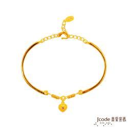 Jcode真愛密碼 繫愛黃金手環