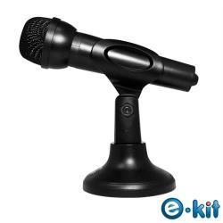 逸奇 e-kit《手持式全指向高感度麥克風》MIC-K5