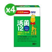 【小兒利撒爾】活菌12 x四盒組(兒童益生菌乳酸菌)