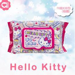 Hello Kitty凱蒂貓手口濕紙巾 加蓋柔濕巾70抽(36包/箱)