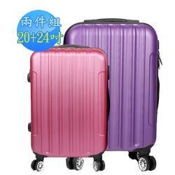 SINDIP 耐刮耐磨 ABS 20+24吋行李箱 兩入一組