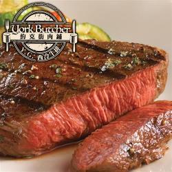約克街肉鋪 頂級紐西蘭草飼牛紐約客牛排30片(100g/片)