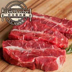 約克街肉鋪 頂級澳洲草飼牛板腱牛排20片(100g/片)