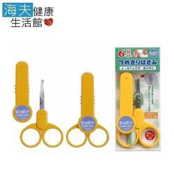 海夫 日本GB綠鐘 嬰幼兒專用 攜帶型 安全附套 指甲剪 雙包裝BA-104