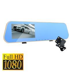 IS愛思 RV-G1XW 4.3吋雙鏡頭測速後視鏡高畫質行車紀錄器