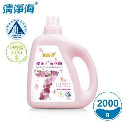 清淨海 櫻花7+系列洗衣精 2000g