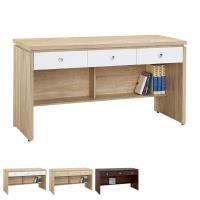 Boden-傑寶5.1尺簡約三抽書桌/ 工作桌(三色可選)