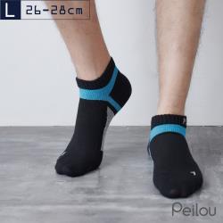 【PEILOU】貝柔輕量足弓護足船襪(L)_黑/天藍