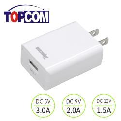 Topcom QC3.0 快充 USB急速充電器 TC-Q310