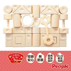 日本People-新米的積木組合(日本製)