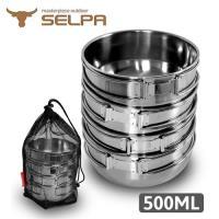 韓國SELPA 304不鏽鋼四件式碗 500ml 摺疊把手