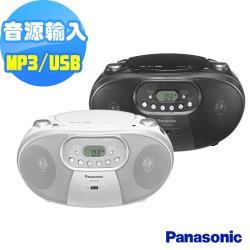 Panasonic 國際牌 MP3/USB 手提音響 RX-DU10+送音樂CD