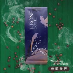 Krone皇雀 典藏曼巴咖啡豆227g 限量送聖誕派對杯防燙隔熱紙杯(5入)