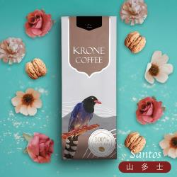 Krone皇雀 巴西山多士咖啡豆227g(2袋) 限量送聖誕派對杯防燙隔熱紙杯(5入)