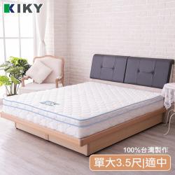 KIKY 防潑水蜂巢乳膠獨立筒床墊-單人加大3.5尺
