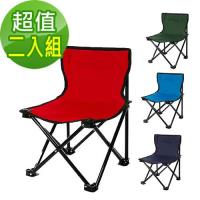 (超值組合)韓國SELPA 戶外折疊靠背椅(四色任選)/兩入組