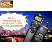 PIXEL品色NIKON無線電定時快門線遙控器TW-283/DC0(台灣開年公司貨)相容Nikon原廠尼康MC-36/MC-30適D6 D5 D850