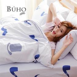 BUHO《紳士態度》天然嚴選純棉雙人四件式床包被套組